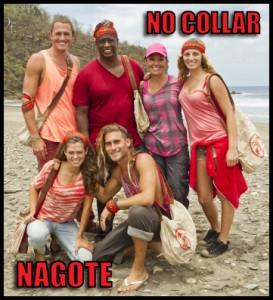 nagote_nocollar